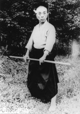 Takamatsu - the last ninja - Central Ohio Bujinkan Dojo